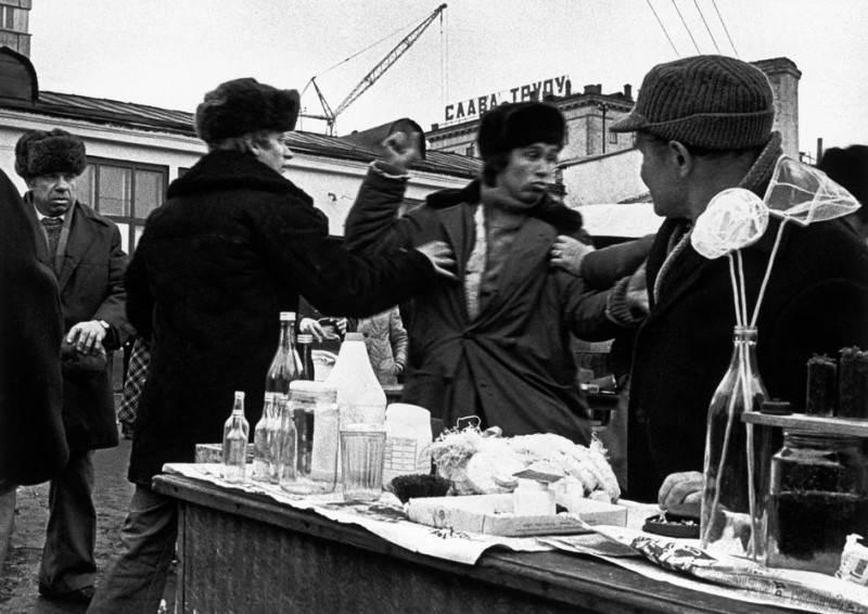 Советские алкоголики