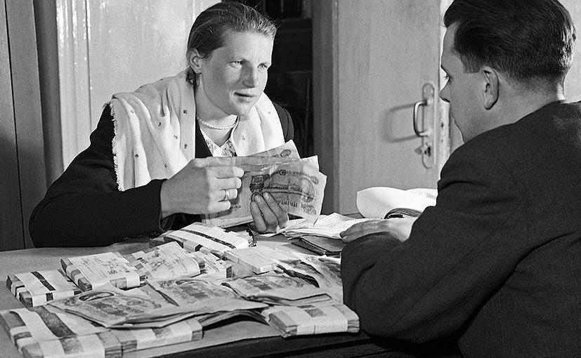 Советская зарплата