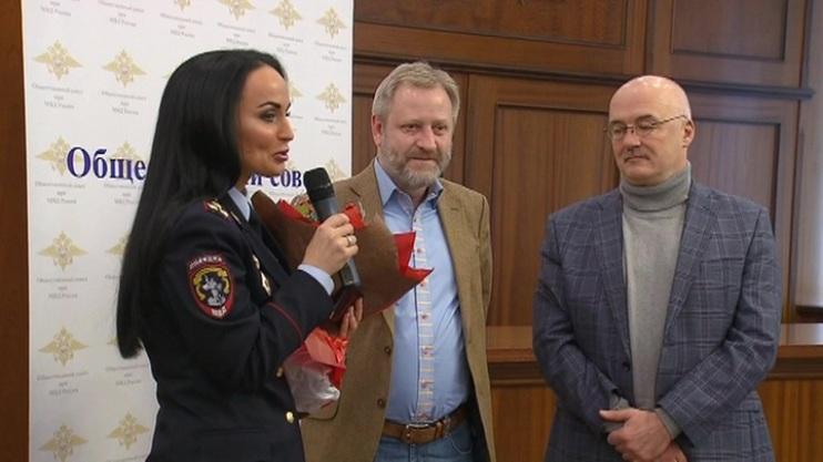 Ирина Волк получение звания