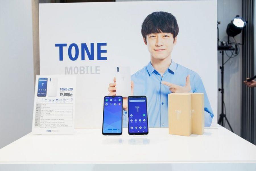 Нравственный смартфон Tone e20