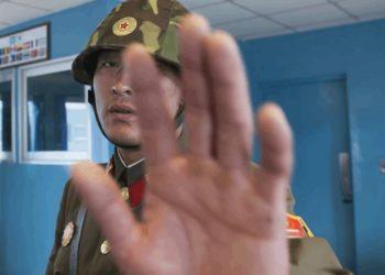 Запрещенные фото Северной Кореи