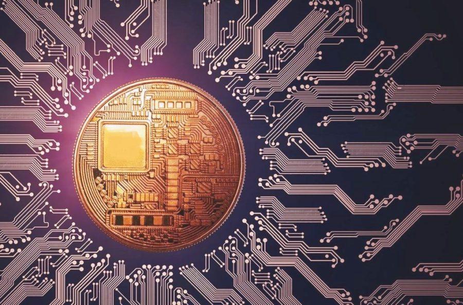 Государственная цифровая валюта