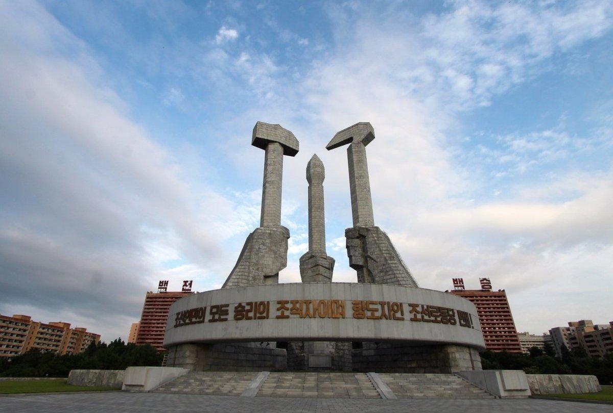 Памятник культуры в Северной Корее