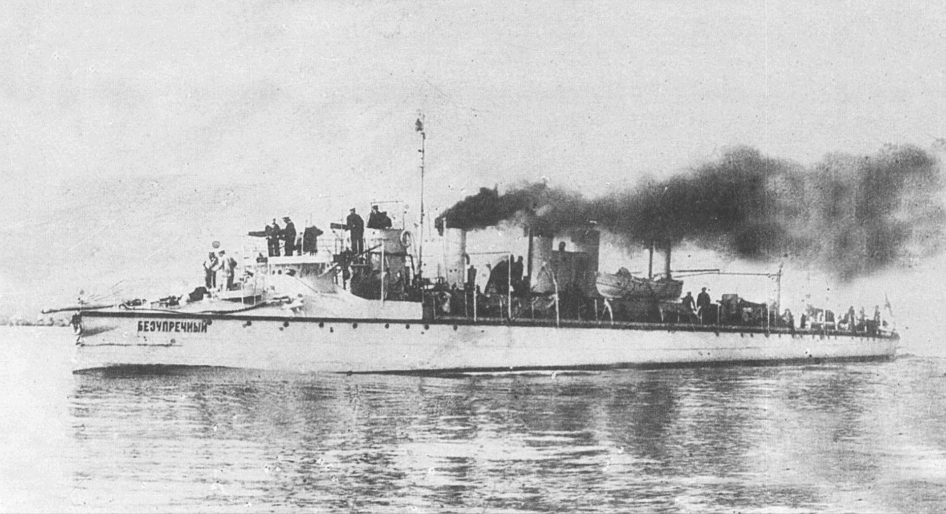 Корабль-миноносец Безупречный