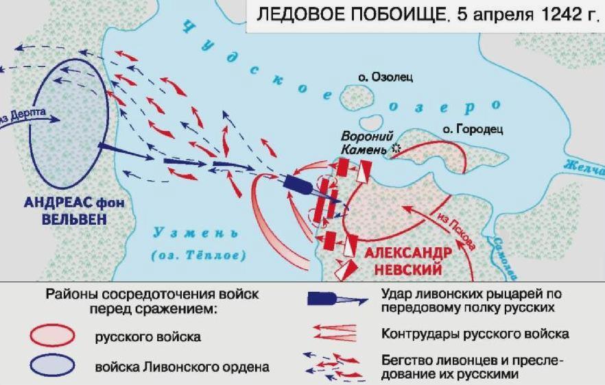 Ледовое побоище карта