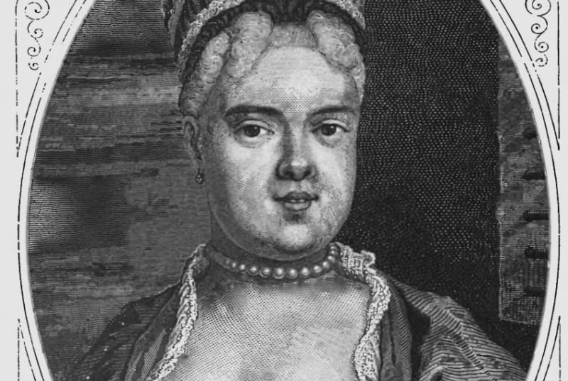 Наталья Лопухина