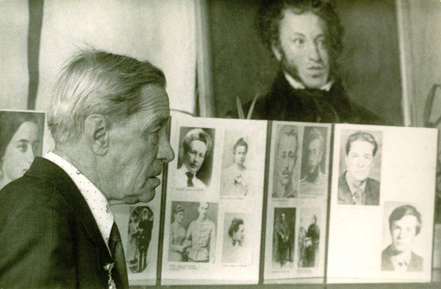 Григорий Пушкин