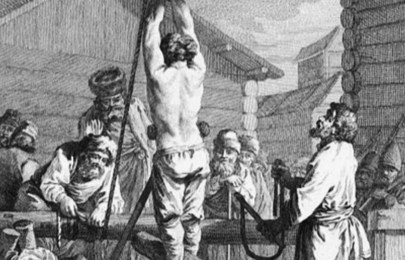 Наказание плетью