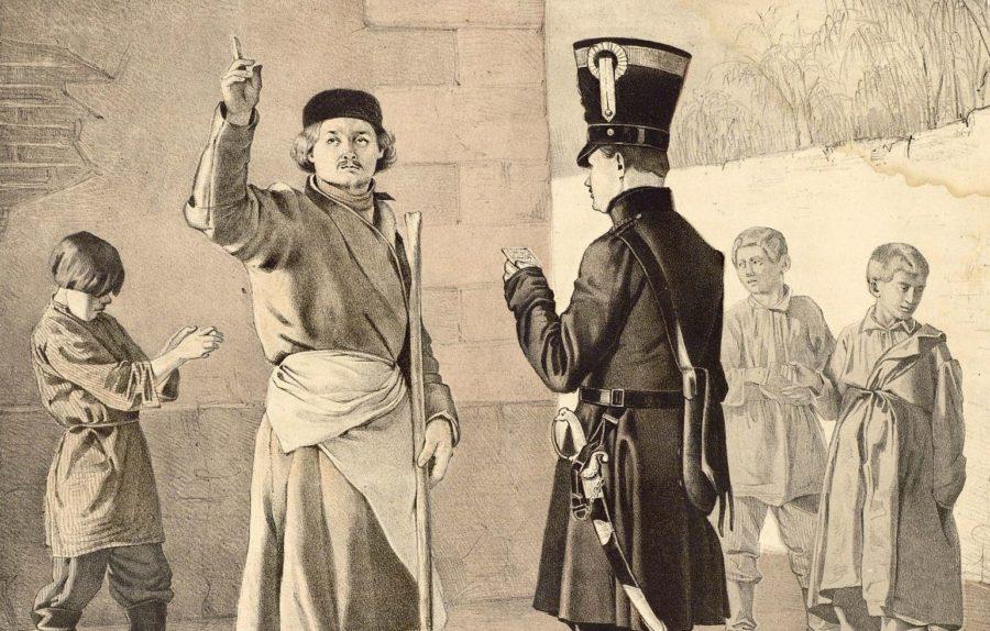 Первые полицейские