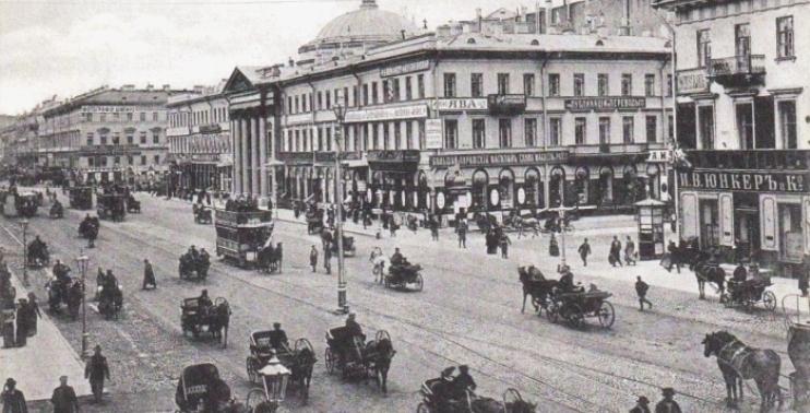 Движение по дороге 19 век