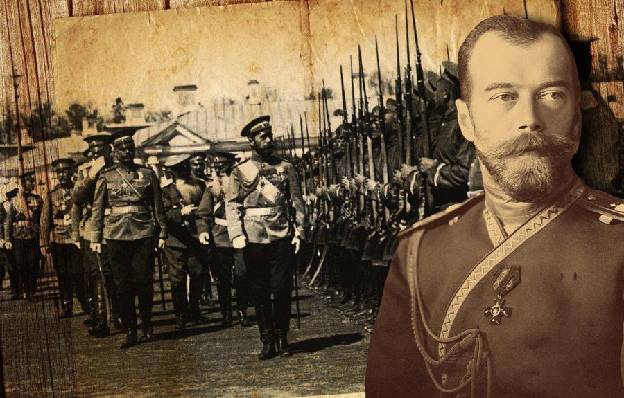 Титул русского царя