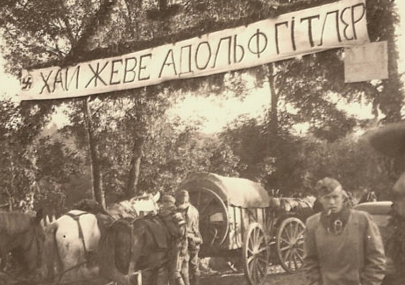 Гитлер в Украине