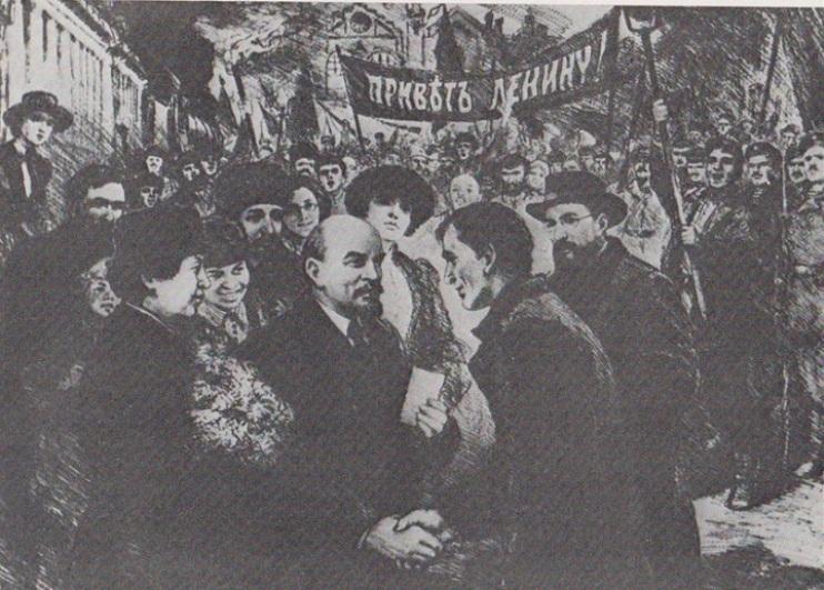 Вручение Ленину партбилета