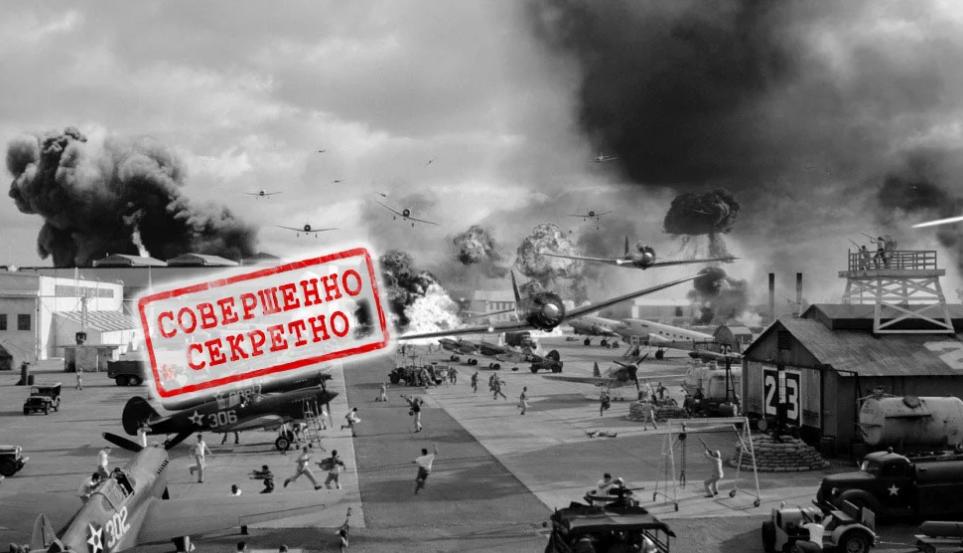 Снег операция советской разведки