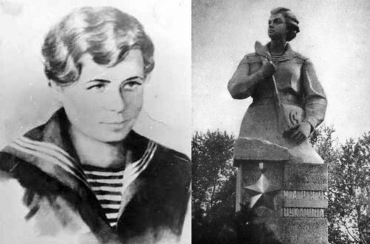 Мария Цуканова герой СССР