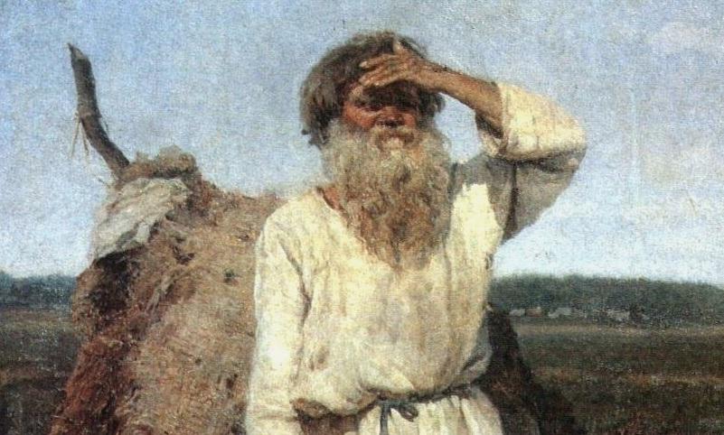 Борода на Руси
