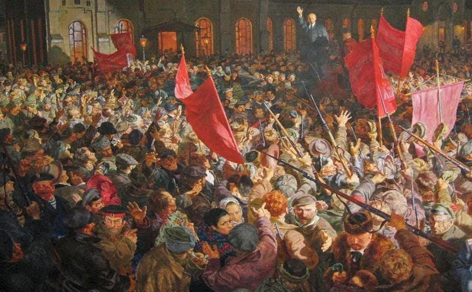 Революция 1917 года