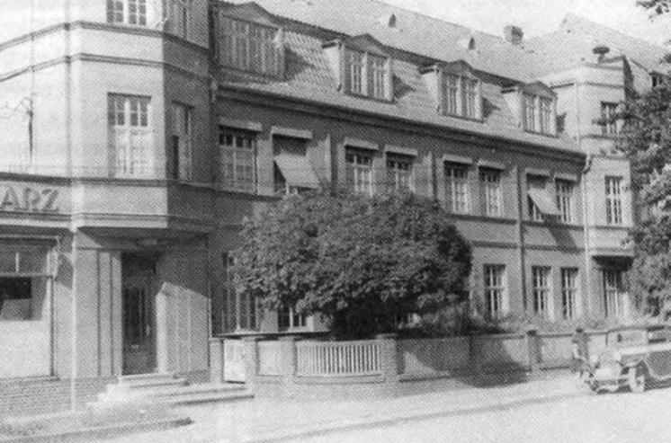 Институт Рабе в Германии