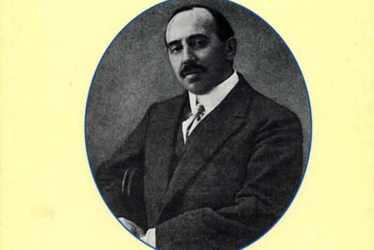Роберт Фульда