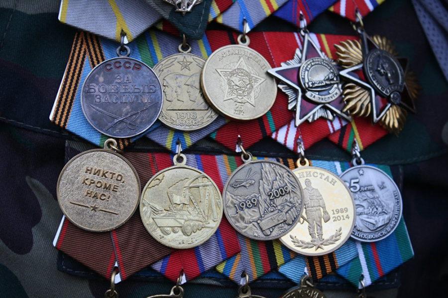Награды воинам Афганистана