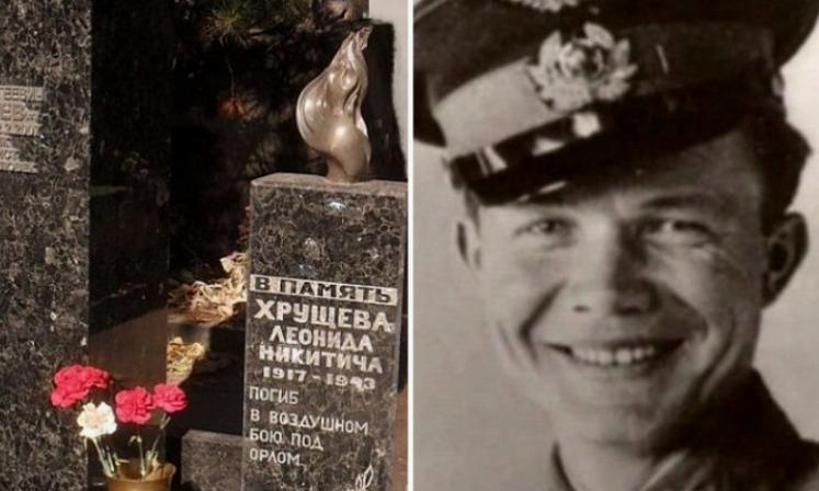 Памятник Леониду Хрущеву