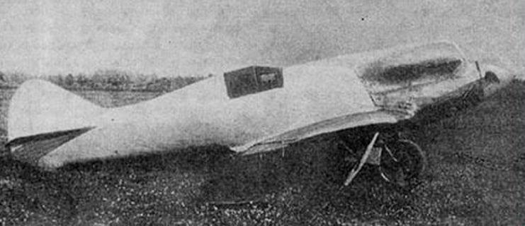 Самолет невидимка