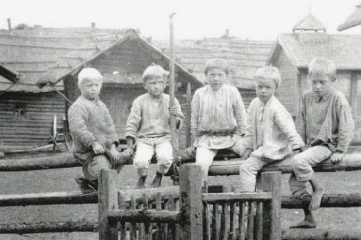 Незаконнорожденные дети