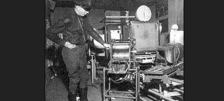 Печатный цех нацистов