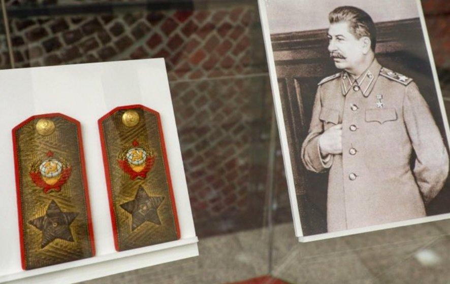 Сталин звание генералиссимус