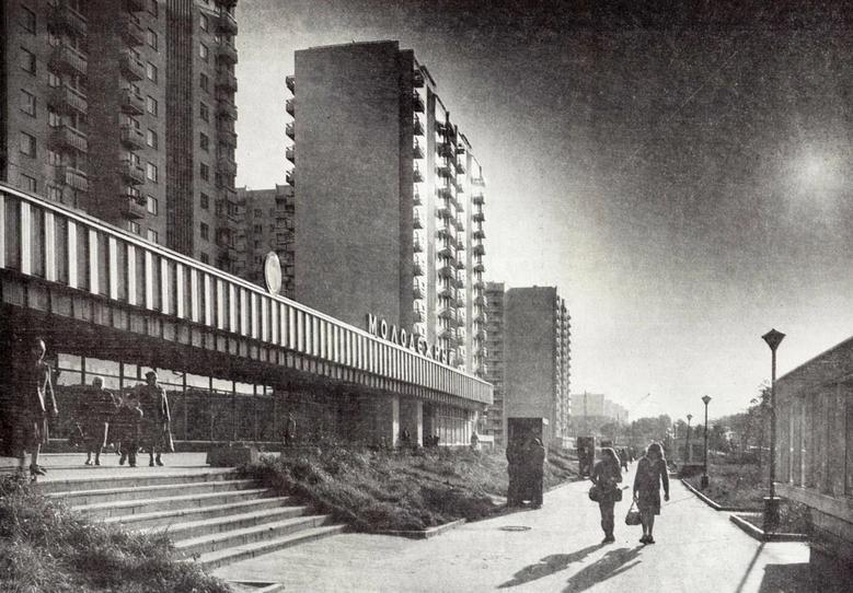 Советское ограбление на универмаг Молодежный