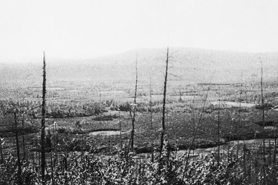Тунгусский метеорит место падения