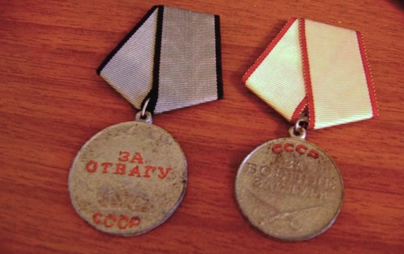Самодельные медали