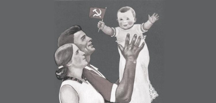 Имена детей в СССР