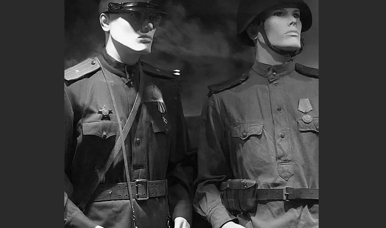 Вид военной одежды