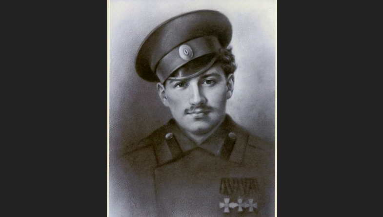 Харлампий Васильевич Ермаков