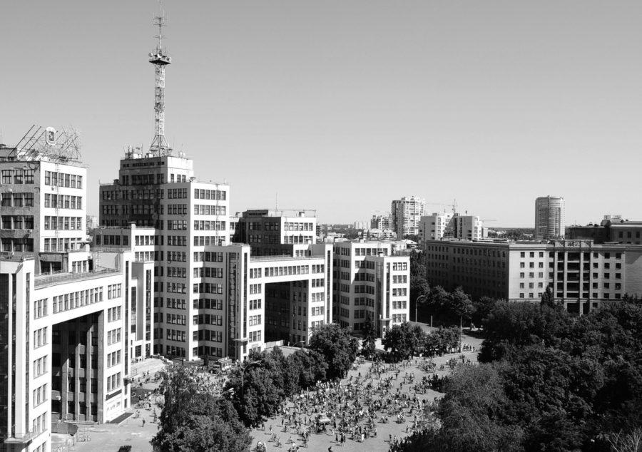 Госпром