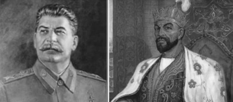 Сталин и Тамерлан