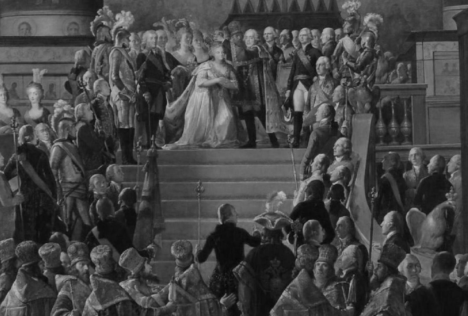 Екатерина II и церковь